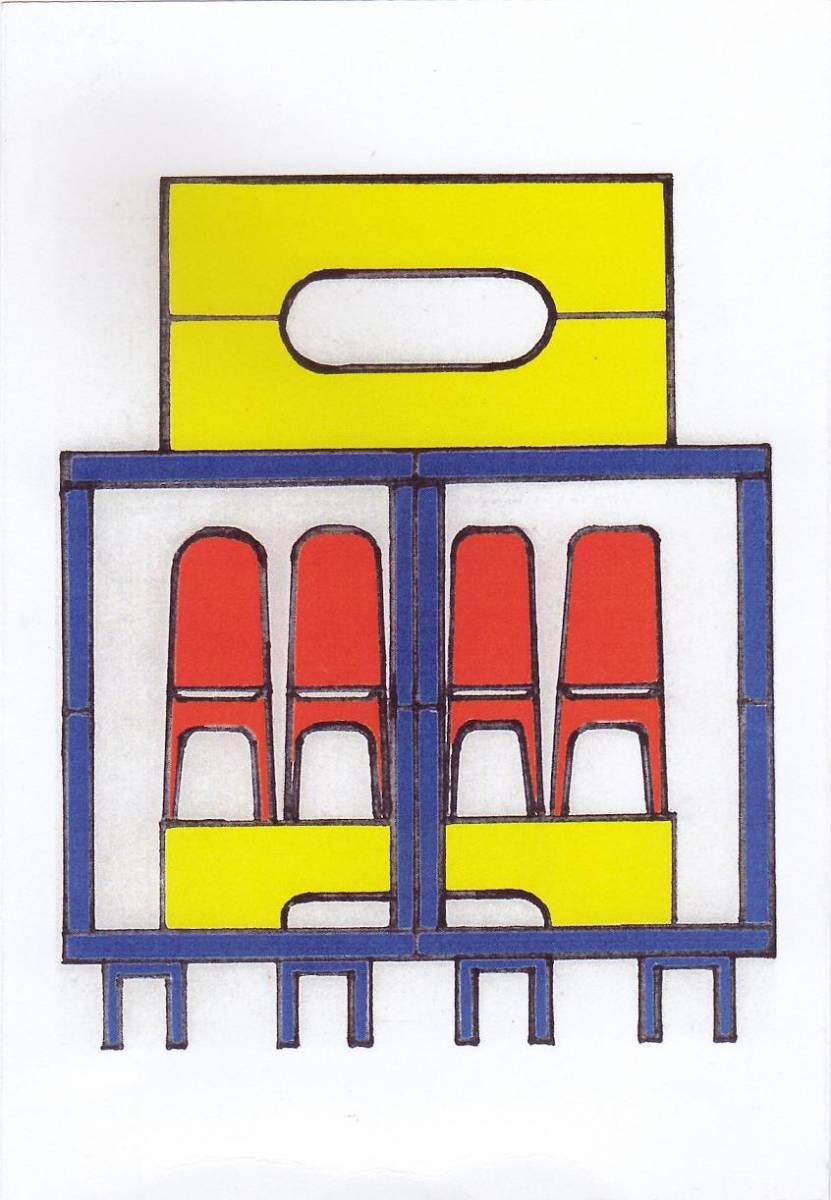 nr4huisklein